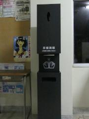 P1120603.JPG